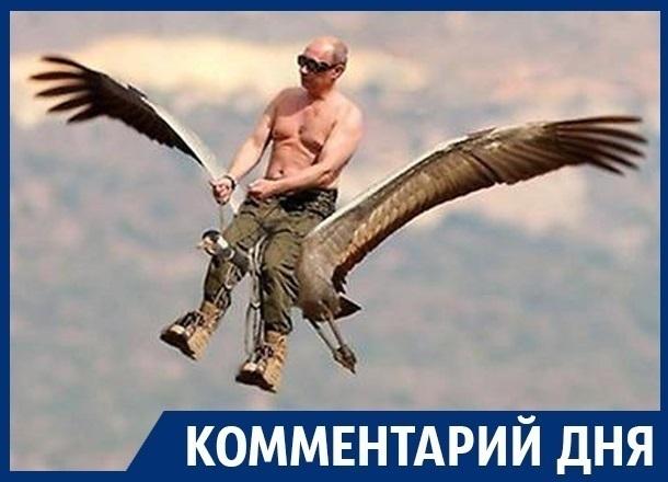 Владимир Путин взлетел поверх элиты – навстречу народу