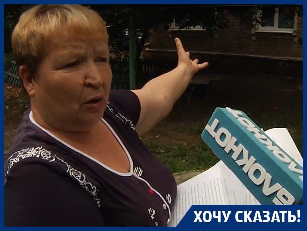 Вы мэр или не мэр? – жительница Воронежа просит главу города о помощи