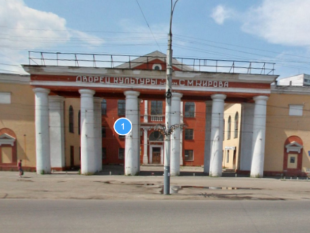 Воронежцы смогут решить судьбу местных ДК