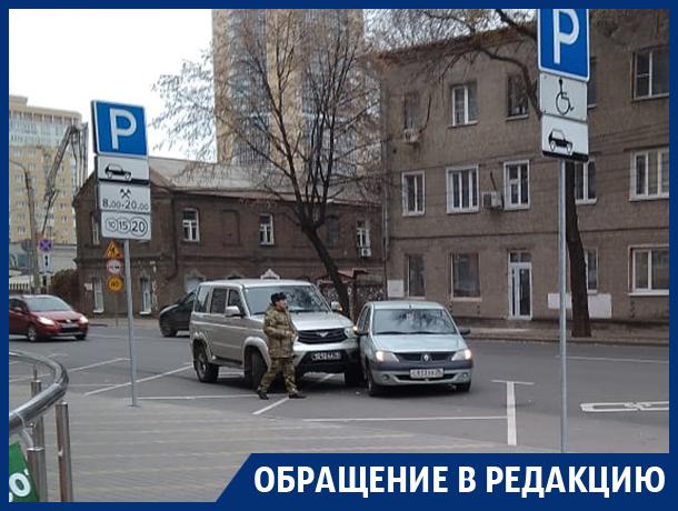 Первую жертву платной парковки сняли в Воронеже