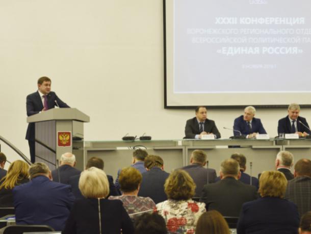Власти Воронежа могут отменить платные парковки у школ и больниц