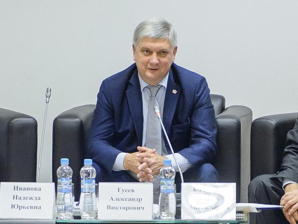 Александр Гусев захотел быть устойчивым, как банковская система России