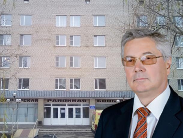 Первого зампреда воронежского правительства Попова отчитали за бардак в больницах