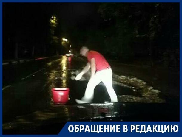 Воронежцы спасают автомобилистов ведром, набитым камнями