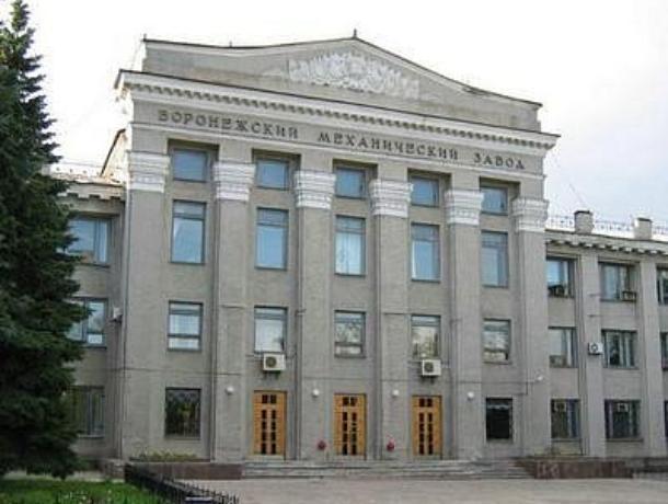 Воронежский завод поставит газодобывающее оборудование на 180 млн рублей