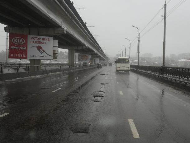 Воронеж поднялся врейтинге качества дорог