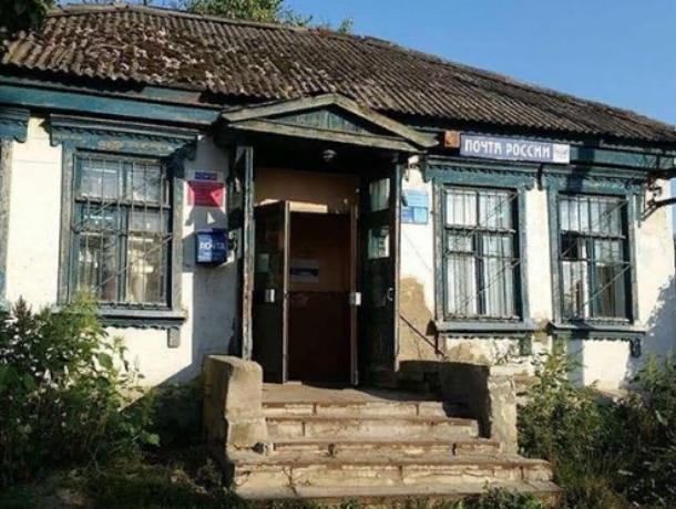 Воронежцы рассказали про сотрудников почты «сельской» наружности
