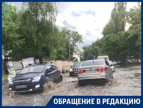 Место вечного потопа показали на фото в Воронеже