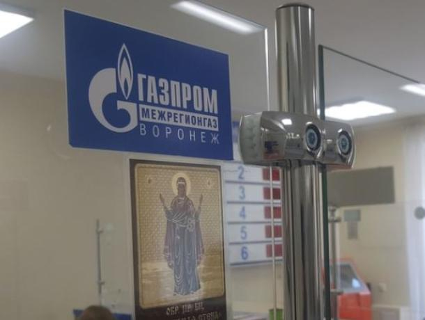 Божественную защиту воронежского Газпрома показали на фото