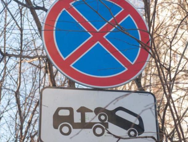 В Воронеже на 12 часов запретят парковаться в центре города