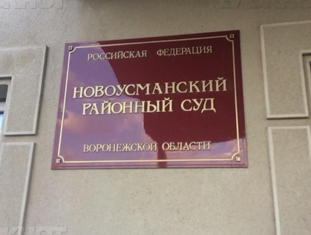 Под Воронежем у  антиникелевых активистов появился третий адвокат
