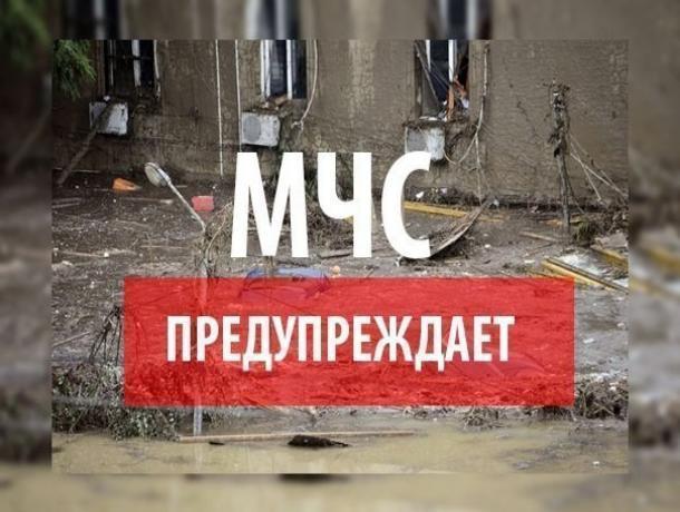 ВМЧС Воронежа готовятся кналипанию мокрого снега