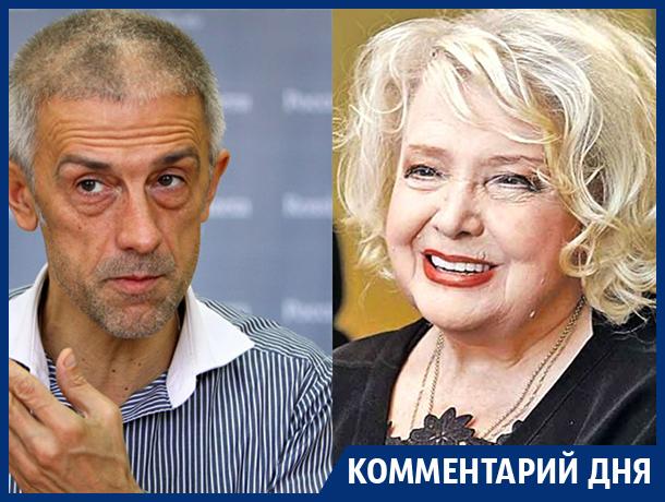 Мединский сменил «ведьму» Доронину на «переобувшегося» Боякова