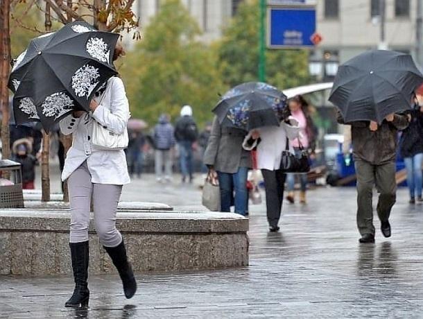 Последние октябрьские выходные вВоронеже будут дождливыми