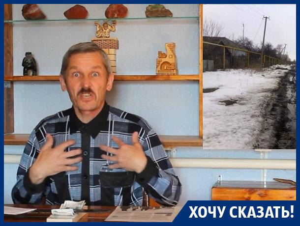 Песню для Путина записали из-за поборов в воронежском селе