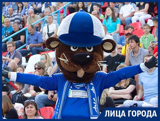 Фанаты носили меня по городу на руках, - знаменитый бобер ФК «Факел»