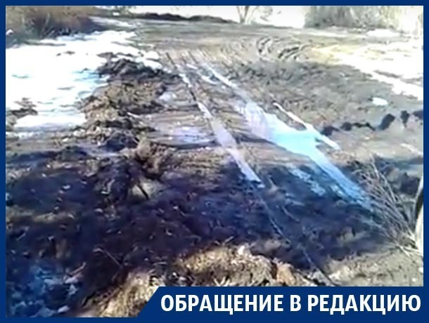 Под Воронежем рабочие уничтожили сельскую дорогу, оставив хаос