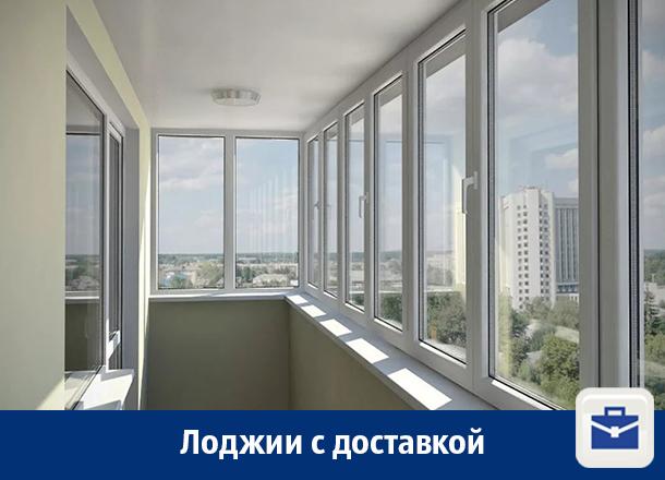Теплые балконы и лоджии в Воронеже