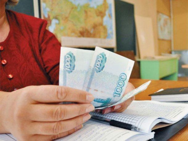 Прокуроры потребовали закончить поборы вворонежской школе №68