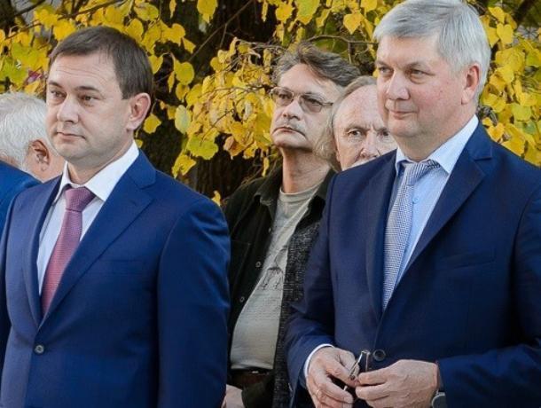 В День народного единства власти Воронежа призвали консолидировать общество