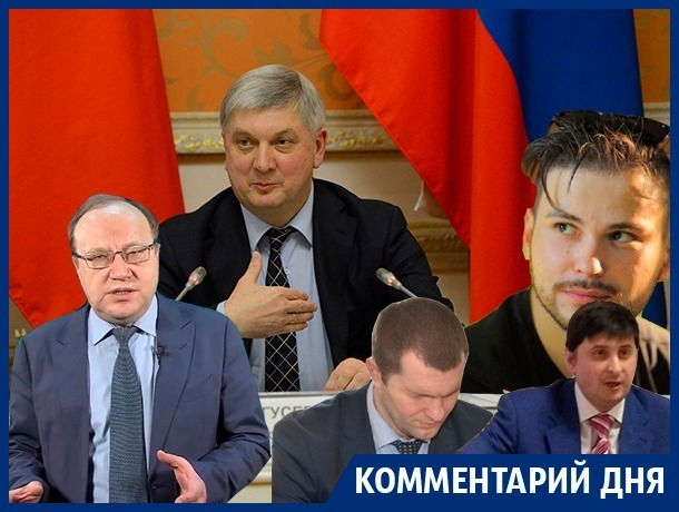 Под кого сливают политику и пиар губернатора Александра Гусева