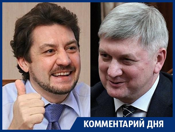 Воронежский губернатор взял Юрченко как друга, - Галина Кудрявцева