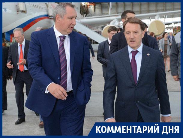 В воронежском правительстве дали симметричный ответ про «губернатора Рогозина»