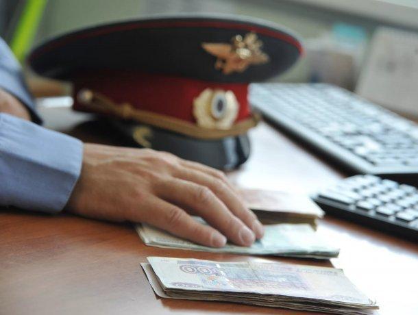 Высокопоставленный полицейский обложил данью запокровительство воронежских предпринимателей