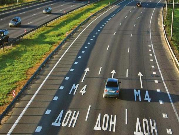 В Воронежской области подорожает проезд по платным участкам М-4 «Дон»