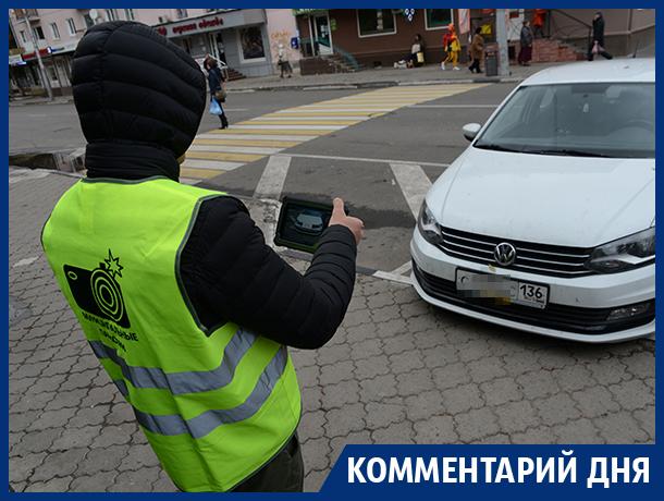 Владельцы частных парковок в Воронеже могут разорить концессионера