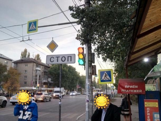 Неуверенный светофор попал на фото в Воронеже