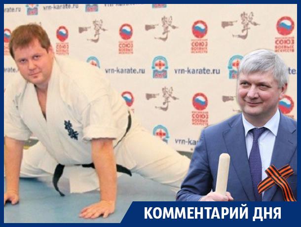 Нового управделами Воронежской области ждёт «лотерея» с Гусевым