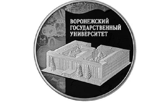 ЦБвыпустил памятную монету к100-летию основания города Кемерово