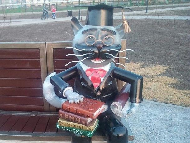 Кот ученый в виде арт-объекта появился в Воронежской области