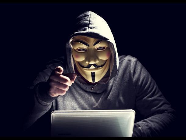 Молодого хакера изВоронежа осудили запопытку взлома сайта администрации Курской области