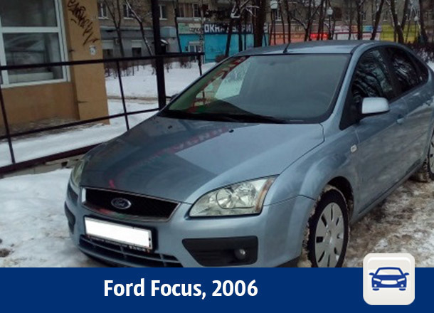 Воронежцам предлагают купить Ford Focus