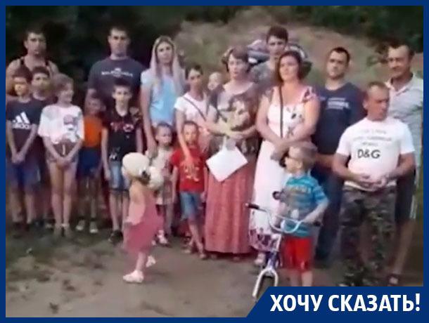 Выживающие без цивилизации воронежцы попросили помощи у Владимира Путина