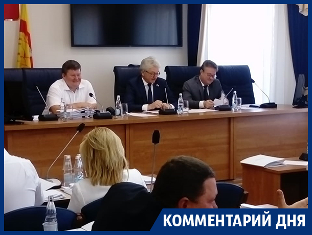 Депутаты Воронежа уклонились от своих обязанностей, - эксперт