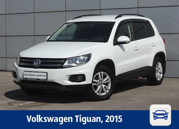 Белый Tiguan с 2-литровым двигателем продается в Воронеже