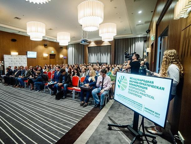 В Воронеже во второй раз пройдет международная конференция по зеленой инфраструктуре городов