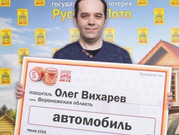 Проектировщик изВоронежской области одержал победу влотерею автомобиль
