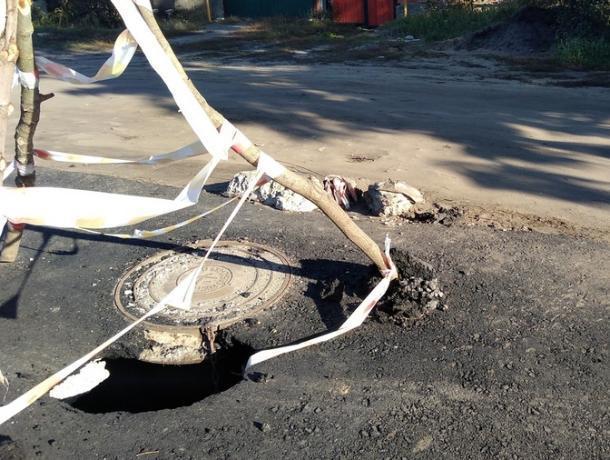В Воронежской области залатали яму, в которую провалились дорожники