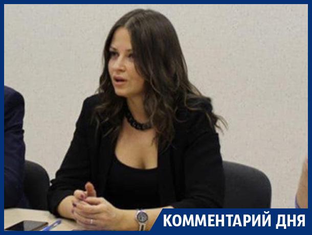 Юлия Алферова с интригой ответила о сватовстве в воронежские чиновницы