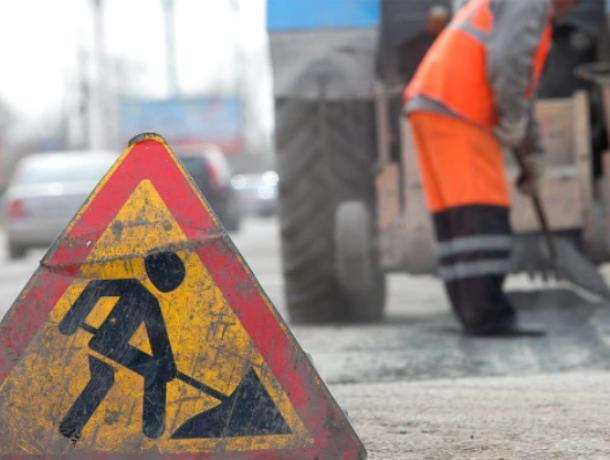 В Воронеже начали делать «Безопасные и качественные дороги» за 1,6 млрд