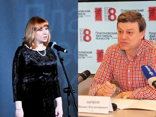 Вектор Сухачевой встал поперек горла худруку Платоновфеста