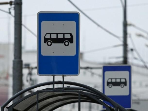 В мэрии Воронежа сообщили, что маршрутчики незаконно ликвидировали остановку в центре