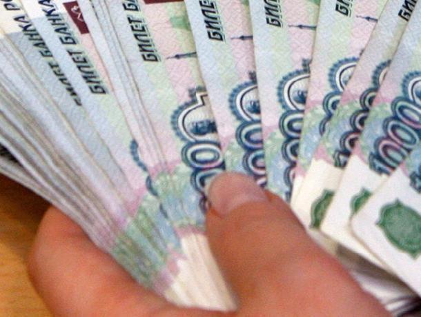 Депутат вВоронежской области был уволен засокрытие доходов