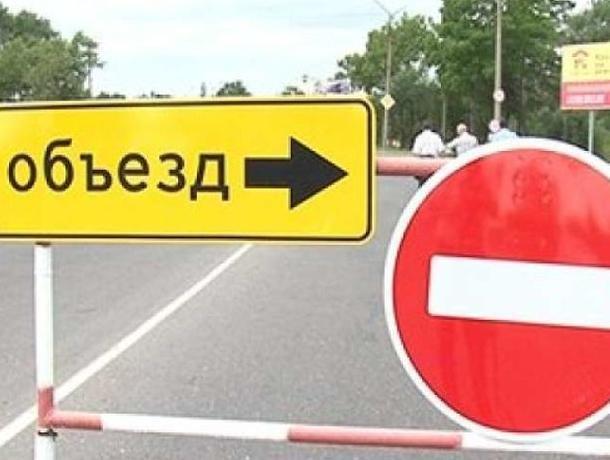 Ночью в Воронеже перекроют движение по улице Большой Стрелецкой