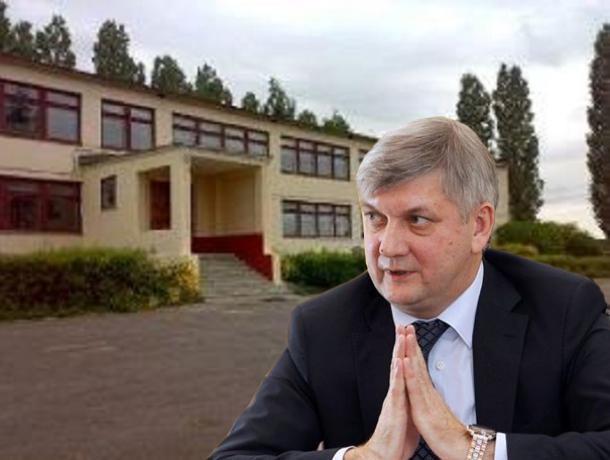 В школе на отшибе Воронежа сильнее всех возлюбили Александра Гусева