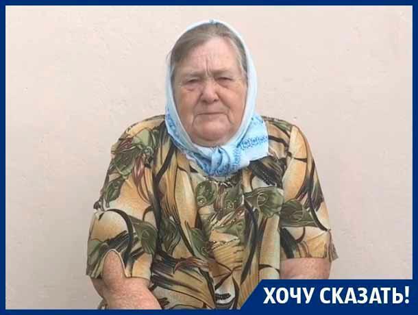 Помогите нам, старым людям, существовать в городе, - воронежская пенсионерка